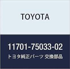 Вкладыши. Toyota: Crown, ToyoAce, Tacoma, Hiace, Land Cruiser Prado, Dyna, Coaster 1TRFE, 1TRFPE, 2TRFE, 3TRFE