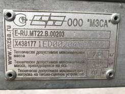 Прицеп лодочный МЗСА 81771Е