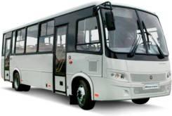 ПАЗ Вектор. Автобус ПАЗ 320412-05 Вектор 8.5 пригородный, 50 мест, В кредит, лизинг
