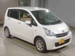 Крепление бампера переднее левое 52116-В2270 Daihatsu Move
