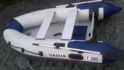 Лодка Yamaran 280T
