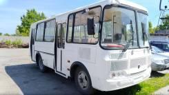 ПАЗ 32054. Продается , 23 места, В кредит, лизинг