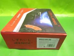 Колодки тормозные передние JEENICE NISSAN X-Trail(T30) 2.0-2.5 >07/Pathfinder(R50) 2.7TD-3.5 97-04, INFINITI Q45 93>/QX4 97> WS216800