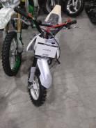 Motoland XT 50, 2020