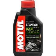 Масло трансмиссионное Motul Transoil Expert 10W-40 1л