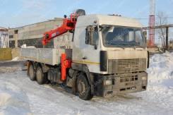 МАЗ 6312. Кран-манипулятор МАЗ-6303 с КМУ Kanglim KS 2056, 6х4, 6 650куб. см., 6x4