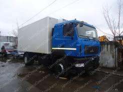 МАЗ 5340В5, 2020
