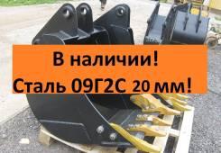 Ковш JCB 40 усиленный