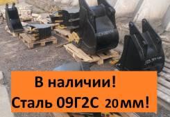 Ковш JCB 60 усиленный