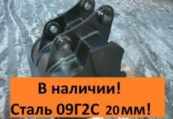 Ковш JCB 80 усиленный