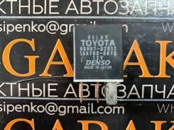 Реле Toyota [9098702012] [39676]