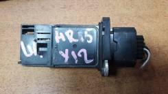 Датчик расхода воздуха. Infiniti: QX56, M45, Q40, QX50, Q45, M56, Q50, FX35, FX37, EX25, QX70, M25, G25, Q60, FX45, EX35, EX37, FX30d, G35, M37, FX50...
