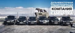 Аренда Автобусов, Минивенов, Кортежей, Микроавтобусов, Бизнес Класс