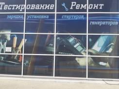 Автоэлектрика ремонт стартеров и генераторов