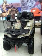 Stels ATV. исправен, есть псм\птс, без пробега