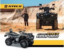Stels ATV 600YL Leopard в салоне СтелсЦентрСевер, 2017