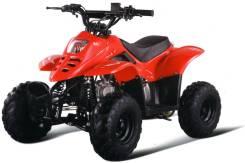 Motoland ATV 50U. исправен, без псм\птс, без пробега