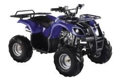 Motoland ATV 125U. исправен, без псм\птс, без пробега