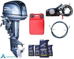 Лодочный мотор Seanovo T30 FWS Дистанционное управление NEW