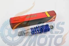 Амортизатор GY6, DIO, LEAD 290mm, регулируемый (синий металлик) NDT