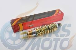Амортизатор JOG 230mm, регулируемый (золотистый) NDT