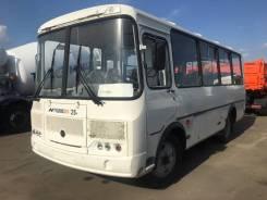 ПАЗ 32054. автобус продаю, 23 места, В кредит, лизинг