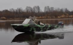 Продам лодку Крым с мотором Yamaha 30