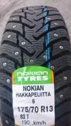 Nokian Hakkapeliitta 8. Зимние, шипованные, 2019 год, без износа, 4 шт