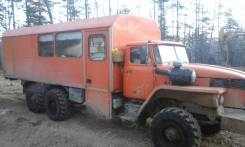 Урал, 2001