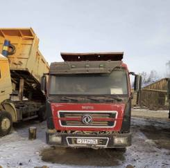 Dongfeng DFL3251A-930 6x4, 2006