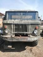 ГАЗ 66. Продам , 4x4