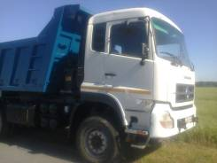 Dongfeng DFL3251A, 2011