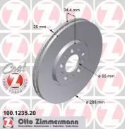 Диск тормозной (заказывать 2шт./цена за1шт.) AUDI с антикоррозионным покрытием C ZIMMERMANN 100124720