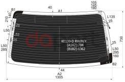 Стекло заднее с обогревом затемненное Toyota Тойота Corolla Королла Axio Аксио 4d #e14# 06- XYG KE130DRW/H/X