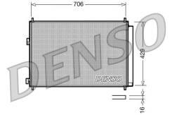 Радиатор кондиционера Denso ( DCN50030)