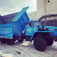 Урал 5557, 2019