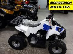 MotoLand ATV 110 EAGLE КАЧЕСТВЕННЫЙ, 2020
