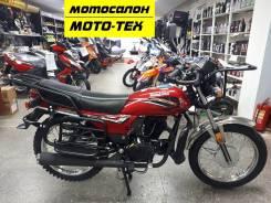 Дорожный мотоцикл MotoLand FORESTER 200 lite В МОТО-ТЕХ, 2021