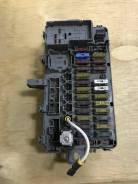 Блок предохранителей Honda Domani