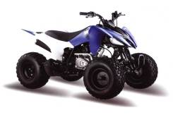 MotoLand Pantera 200 CVT, 2020