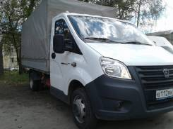 ГАЗ ГАЗель Next A21R35. ГАЗ- А21 R35 Next, 2 700куб. см., 1 500кг., 4x2