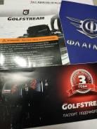 Флагман 330U+Golfstream 9.8