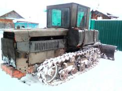 Вгтз ДТ-75. Трактор ДТ-75, 75 л.с. Под заказ