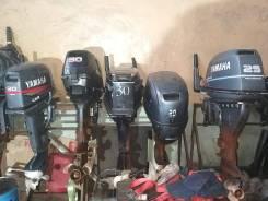 Продам лодочные моторы