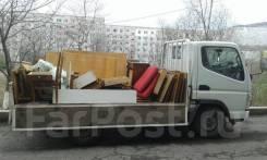 Грузовик Вывоз строительный мусор, мебель, вывезти холодильник недорого