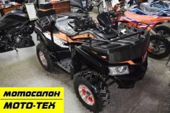 Квадроцикл Yacota CABO 200 LD с приборной ЖК панелью, литье, Мото-тех Томск дилер с опытом 10 лет, 2020