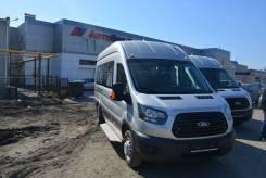 Ford Transit. (турист), 17 мест, В кредит, лизинг