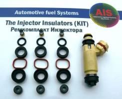 Ремкомплект на 3 инжектора (EJ-VE)=Daihatsu 23250-97403, 23209-97403,