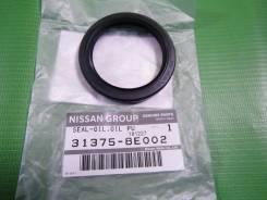 Сальник гидромуфты Nissan CUBE / Primera / Serena / Wingroad