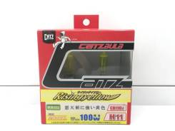 Лампы CATZ H11 2800K повышенной яркости Япония Жёлтые